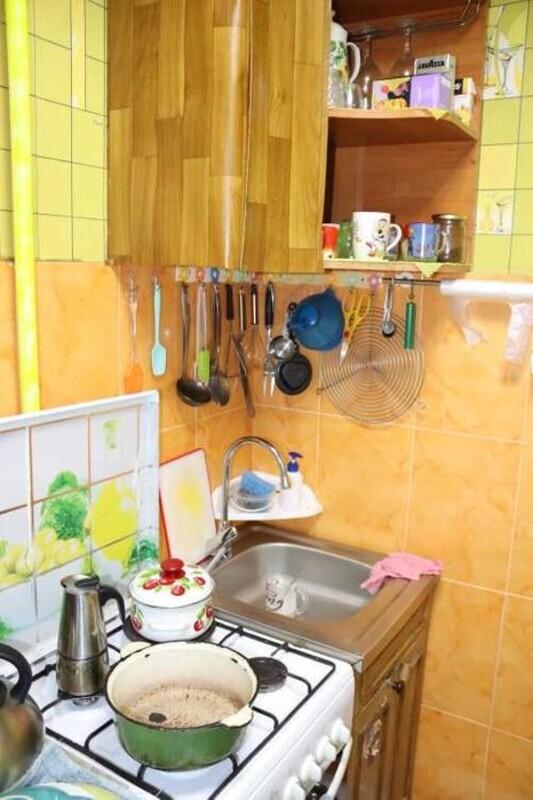 продам 1-комнатную квартиру Днепр, ул.Николая Руденка, 112 - Фото 1