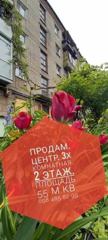 продам 3-комнатную квартиру Днепр, ул. - Фото 6