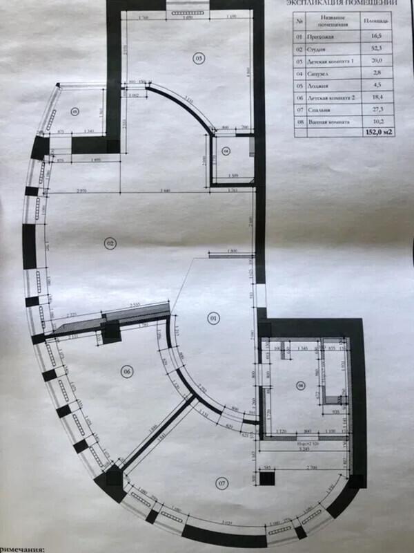 продам 4-комнатную квартиру Днепр, ул.Европейская, 30 - Фото 3
