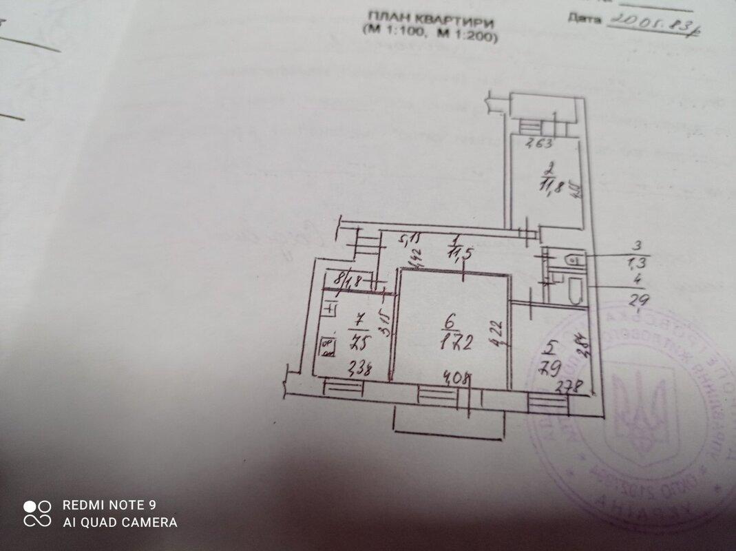 продам 3-комнатную квартиру Днепр, ул.Тополь 2 Ж/м - Фото 9